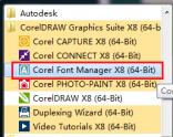 cdr X8未找到字体如何解决