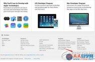 苹果开发者账号怎么免费注册申请以便第一时间享受升级体验