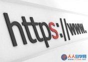 网页浏览端口https端口号是多少?