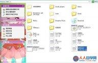 windows系统中C盘的pagefile.sys是什么文件