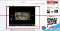 在论坛发帖时怎么插入视频?