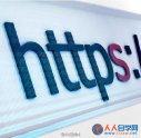 网购支付页面前缀应是https 而不是http教程