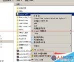 文件夹删除出错 怎么强力删除重生的文件夹?