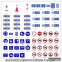 最全的道路交通路标标志牌图解大全