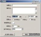 Flash AS3简单制作图片变成百叶窗特效教程