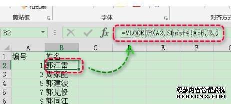 excel复制函数公式   三联