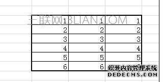 Excel中进行设置边框粗细的操作技巧