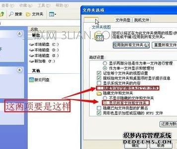 Excel中进行表格打开闪退的操作方法