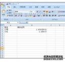 Excel中身份证号码显示格式错误怎么解决
