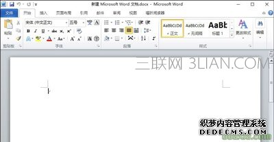 Word文档添加水印的操作方法