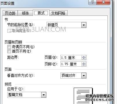 word2003文档如何设置左右页码