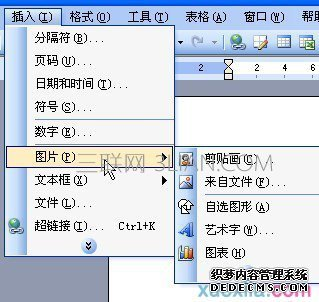 Word文档注意设置统一图片格式