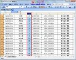 在Excel2003中轻松实现字符替换