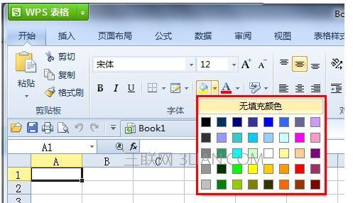 wps表格自动填充颜色