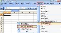 如何把网页数据导入到Excel表格中