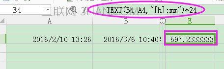 excel表格,如何计算日期的天数或时间差