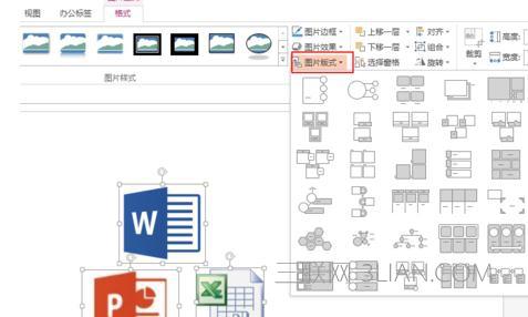 ppt图片排版技巧如何排版图文教程