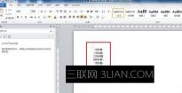 word如何设置标题自动编号