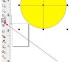 如何使用CDR标题形状工具绘图?