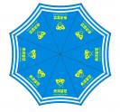CDR怎么绘制漂亮的雨伞