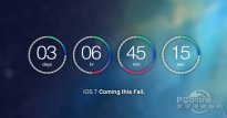 PS绘制IOS7风格倒数计时器