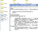 php文件怎么打开?