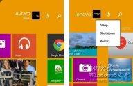 Win8.1新升级五大特征有哪些