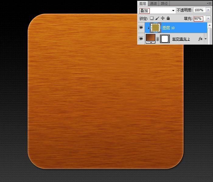 木质图标外框制作