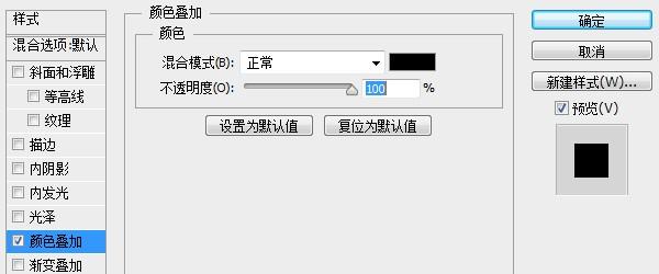 3a4565caacc34aa89779e79fd67aa8eb 用PS创建一只金属秒表――PS精品教程