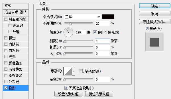 a1716262b00e4d01aa9ed183746504ca 用PS创建一只金属秒表――PS精品教程