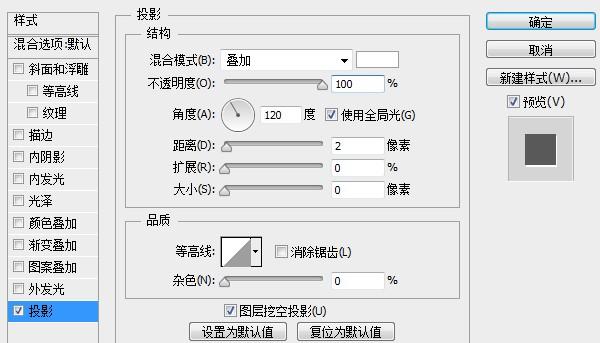 0b65d70003e447f0ace889b6ee3dd2d7 用PS创建一只金属秒表――PS精品教程