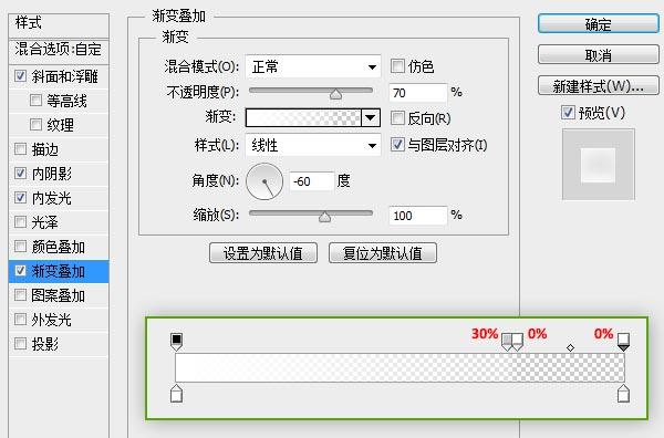 dd784e9d2ec5498092f97facc9c8eebc 用PS创建一只金属秒表――PS精品教程