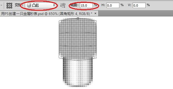 7c0690b884b942b5a90da88e33c9ddb7 用PS创建一只金属秒表――PS精品教程