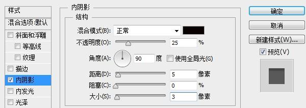 180d71936e254613aec20d6de8fc1bc8 用PS创建一只金属秒表――PS精品教程