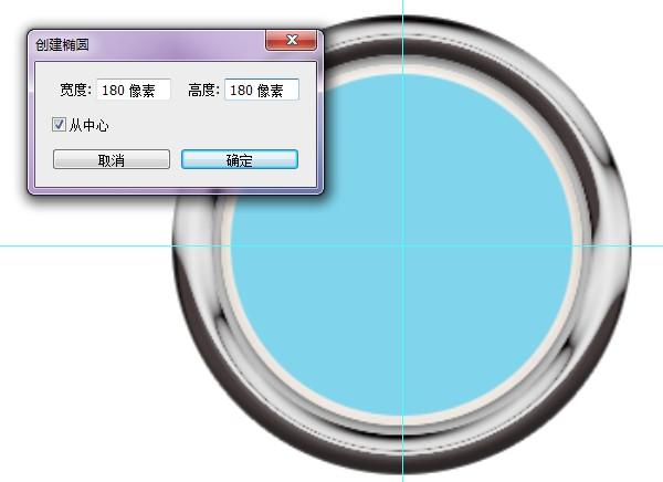 a1d22397322241068e5d5b23101c1201 用PS创建一只金属秒表――PS精品教程