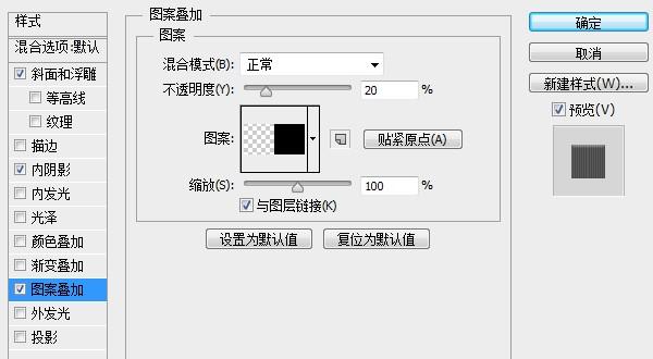 16be2ec0e3d64ca2855c86052b916f51 用PS创建一只金属秒表――PS精品教程