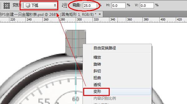 036041e27d004eb4af3e87e98db7c6e0 用PS创建一只金属秒表――PS精品教程