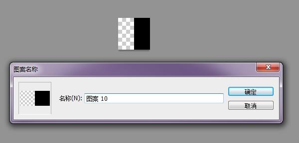 bbd65e1042e14981984198b9de13a86a 用PS创建一只金属秒表――PS精品教程