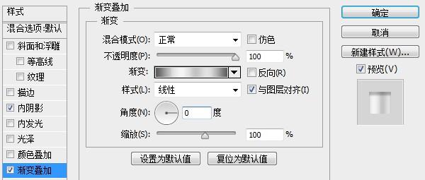 c4cc357b0db54e22b54f4a6a02acab72 用PS创建一只金属秒表――PS精品教程