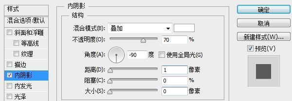 5b90bc5da8d543468fa4486aaf09c710 用PS创建一只金属秒表――PS精品教程