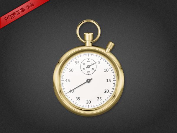 4f65ae03895d4332b72d5af55ff0a8c7 用PS创建一只金属秒表――PS精品教程