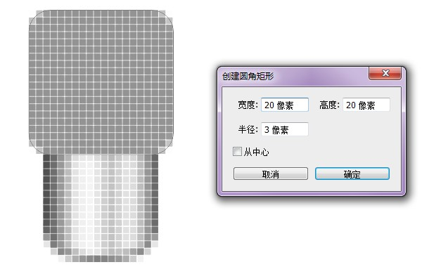 1a01de3ea719478a8c025df1861997ce 用PS创建一只金属秒表――PS精品教程
