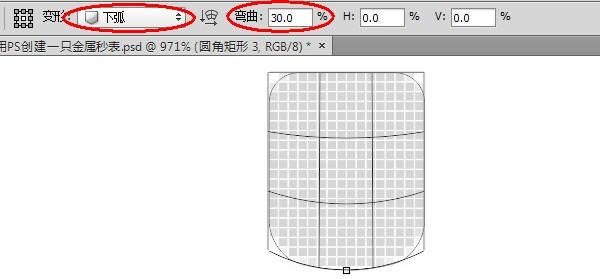 d884f9767f404ba0bc0cfc979778c1a6 用PS创建一只金属秒表――PS精品教程
