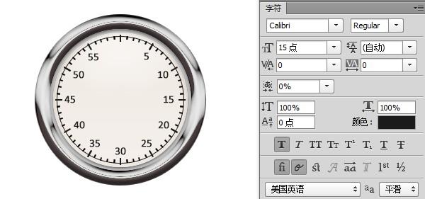 6ac615166b644b9d955f663c41aa9911 用PS创建一只金属秒表――PS精品教程