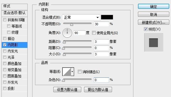 308f7fc65e97487f8a57794a35d36e48 用PS创建一只金属秒表――PS精品教程