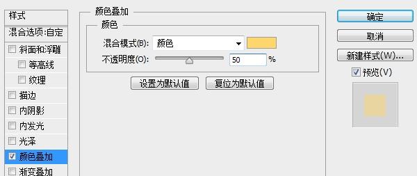 69362fc08c19489fa9f863fe9f423a9b 用PS创建一只金属秒表――PS精品教程