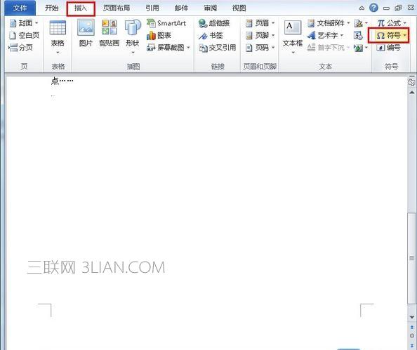 Word输入注册符号方法 三联