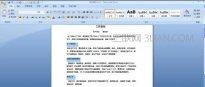 如何在word文档中添加编号