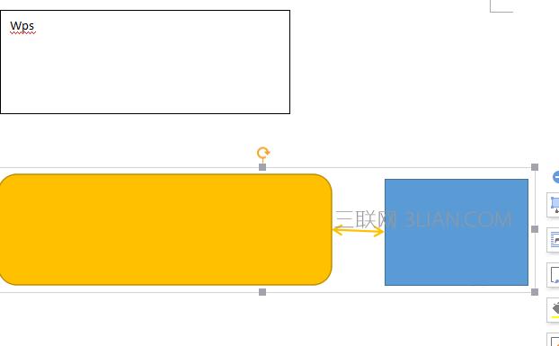 wps文本框与图形如何组合 三联