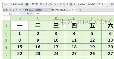 wps表格取删除边框的方法